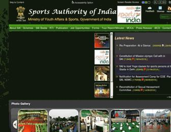 sportsauthorityofindia.nic.in screenshot