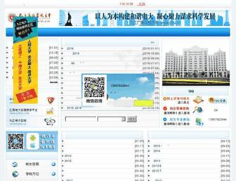 Main page screenshot of jjtvu.cn