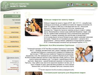 74a86640998bd6c11a0b609708a25fd29b7e7d04.jpg?uri=animalprotect
