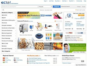 Thumbshot of Ec21.com