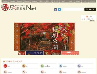 74bef313b656c58366306dcf91eea64387a92866.jpg?uri=kanko.city.kyoto.lg