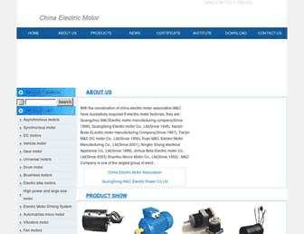 74d13bb3712a3a4bef40fe49dda81c5582a06fb0.jpg?uri=china-electricmotor