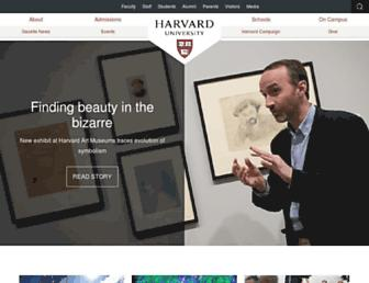 Main page screenshot of harvard.edu