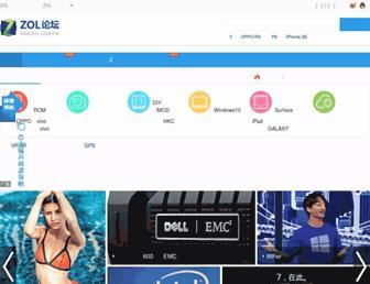 Main page screenshot of bbs.zol.com.cn