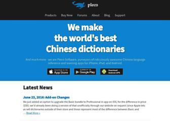 pleco.com screenshot