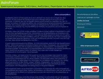754f2733a2df917e366760cd0205c21acd7b48cf.jpg?uri=astroforum