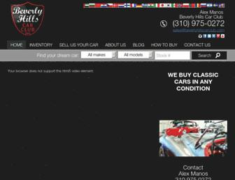 beverlyhillscarclub.com screenshot
