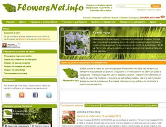 756ef9944c94e8f28cd7c2832a723169f08e44ce.jpg?uri=flowersnet