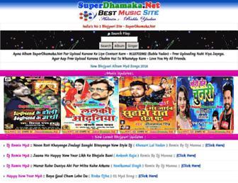 superdhamaka.net screenshot