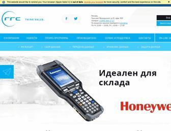 rrc.ru screenshot