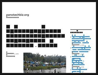 759333f55f4b5930a512c83ef9827880bf58ebdd.jpg?uri=nanotechbiz