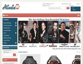 allindiawatches.com screenshot