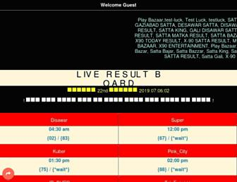 test-luck.com screenshot