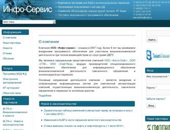 Main page screenshot of ved.softinfo.ru