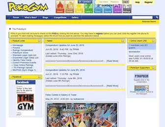 pokegym.net screenshot