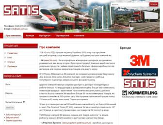 satis.com.ua screenshot