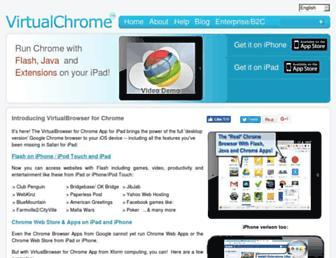 virtualchrome.com screenshot