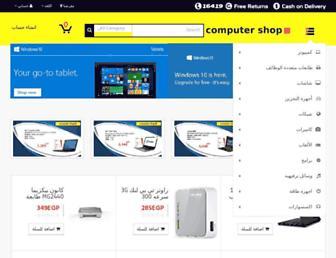 computershopegypt.com screenshot