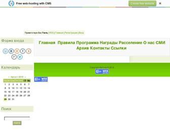 75e5fb6f27073b42b356de630a2f2f2167cdaf85.jpg?uri=pphys-conf-info.narod2