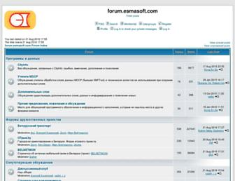 75f0ea33a3024a18ba70ae1999eaecaf91adf365.jpg?uri=forum.esmasoft