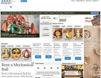bangalinet.com screenshot