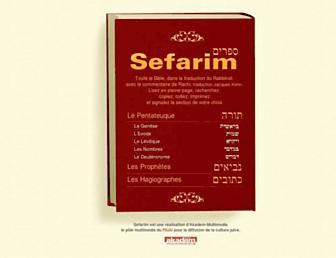 75f2300934fb432f9f46a98a4f6cc849be76e7a8.jpg?uri=sefarim