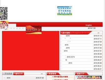 75f472a85a82065f357fcd51c17079398431e7c9.jpg?uri=fuzhong.sd