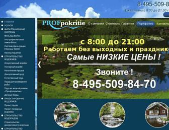 75f79947b392778db2a765b6323f6b143612ce7d.jpg?uri=profpokritie