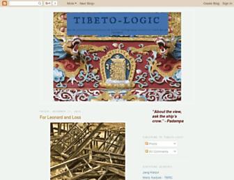 76090f20a45caaff28846c3c0cec83ed0da3a6b8.jpg?uri=tibeto-logic.blogspot