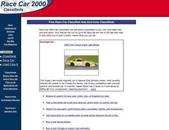 76096c7277ff7c635c805926b834fb2f6aa0ae8c.jpg?uri=racecar2000
