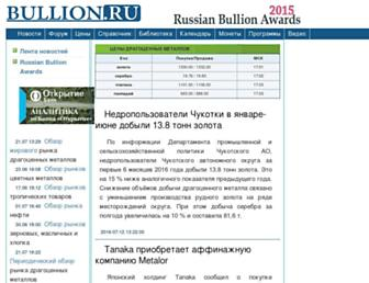 7610a1011a69ac2951623c103a7cc371b573d7b1.jpg?uri=bullion