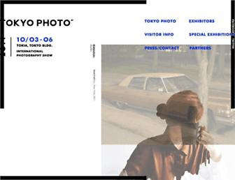7656751a139786d324d8335af24efae84ceb9a44.jpg?uri=tokyophoto