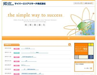 Thumbshot of Arearesearch.co.jp