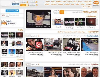 Thumbshot of Yafita.com