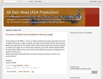 alisainabad.blogspot.com screenshot