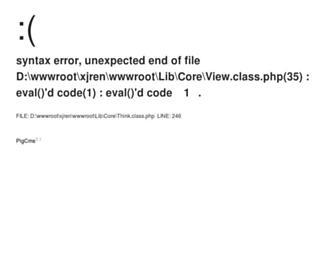 Main page screenshot of xjren.net