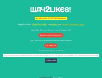 way2likes.com screenshot