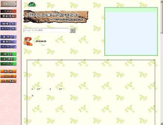 768d269a73244584a45512c56a912b9278d20675.jpg?uri=slothistory