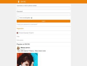m.ok.ru screenshot