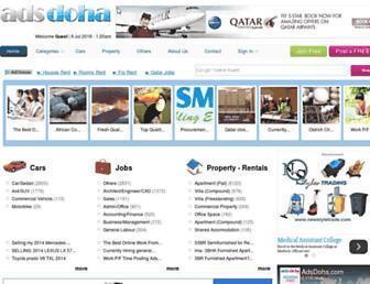 Thumbshot of Adsdoha.com