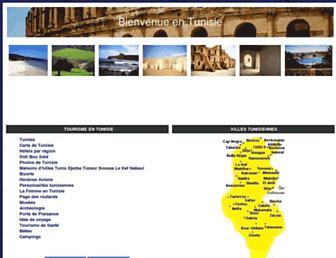 nachoua.com screenshot