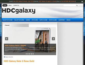 hdcgalaxy.com screenshot