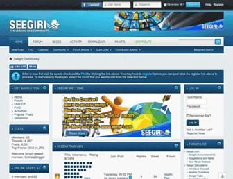 seegiri.com screenshot