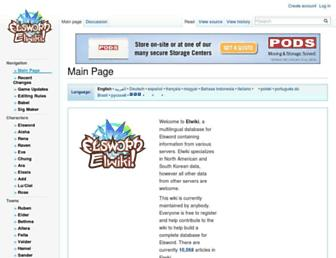 elwiki.net screenshot
