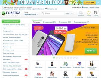 76e534af8b2d7d595663842fe30d965e75b28023.jpg?uri=rozetka.com