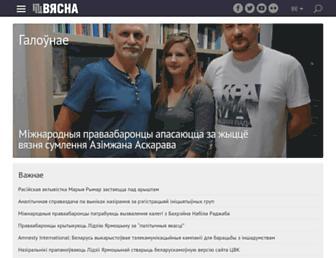 Main page screenshot of spring96.org