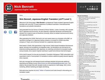 nick-bennett.com screenshot