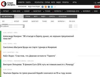 76f9a1f2caa35b90cbbcbc2f711a6a9535a0aa8d.jpg?uri=news.sport-express