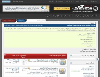 7703485b4cf1d9dbeb43c00bf332203e173918a0.jpg?uri=forum.majidonline