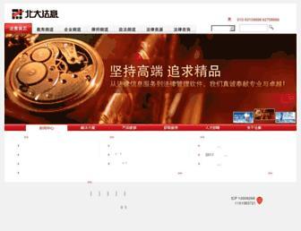 Main page screenshot of lawyee.net